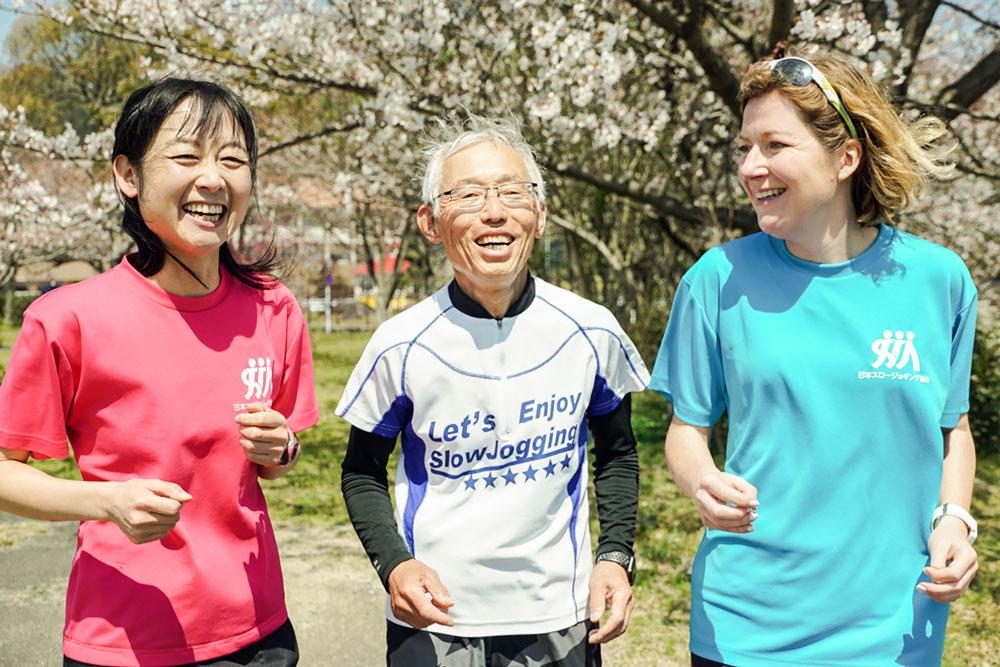 Slow-Jogging-Erfinder Hiroaki Tanaka